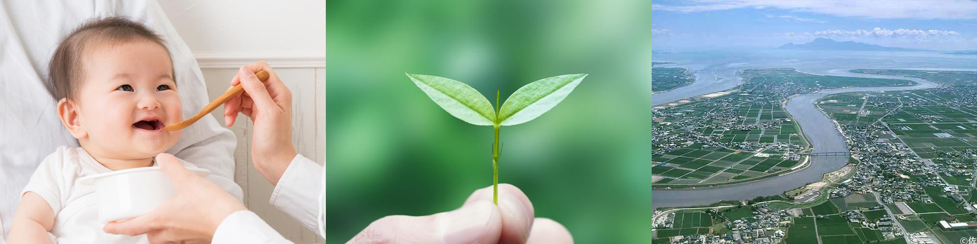 田島興産株式会社は持続可能な開発目標(SDGs)に取り組んでいます。