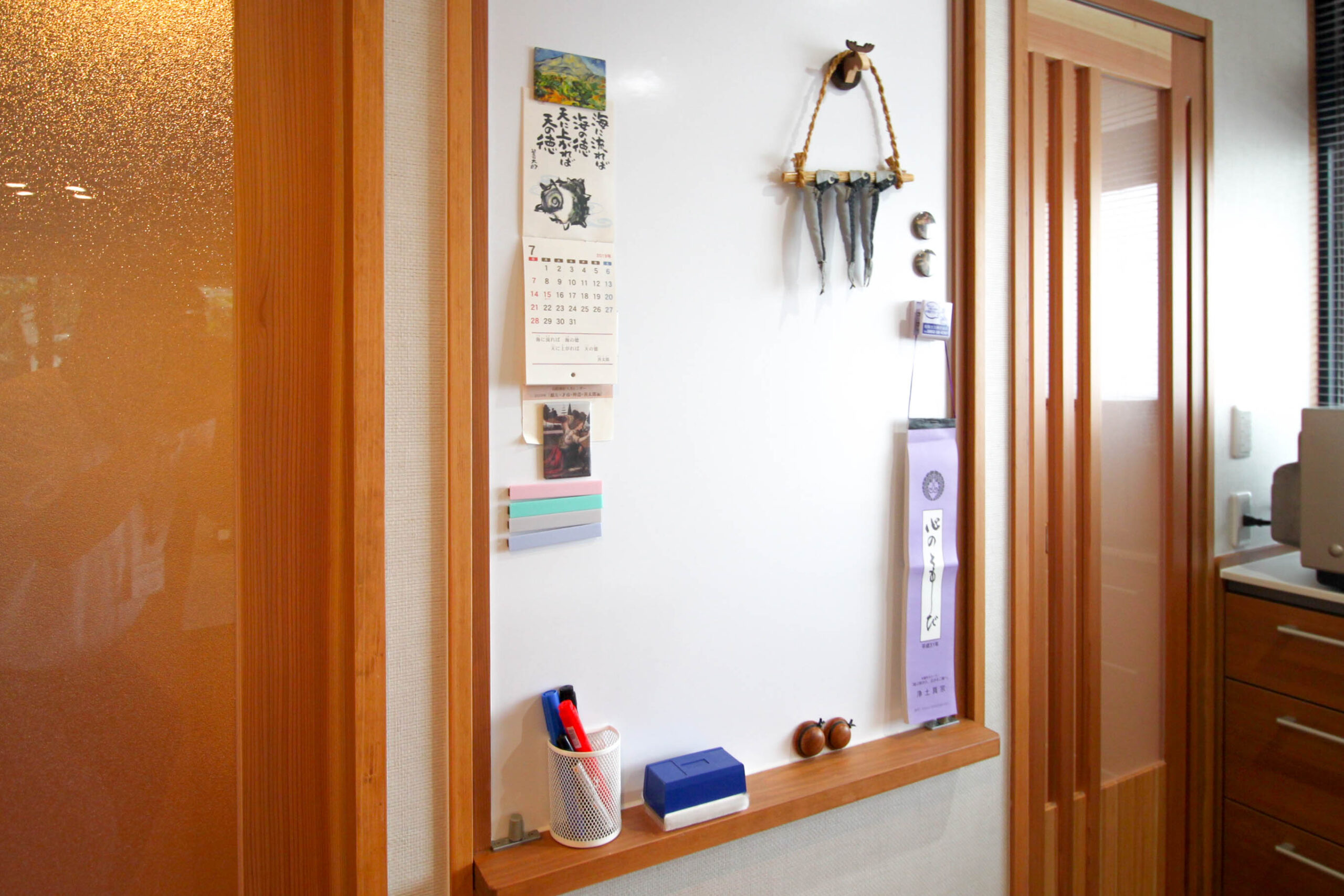 佐賀市城内 H様 住宅改修工事 『何処に居ても家族・人の気配を感じて。』