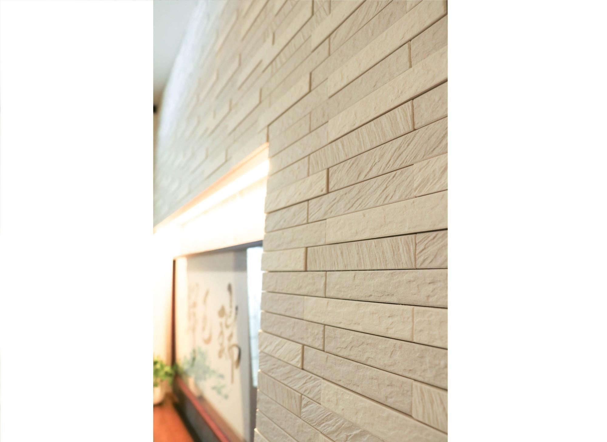 佐賀市高木瀬東 M様 内装改修工事『お気に入りに囲まれたシンプル和モダン空間』