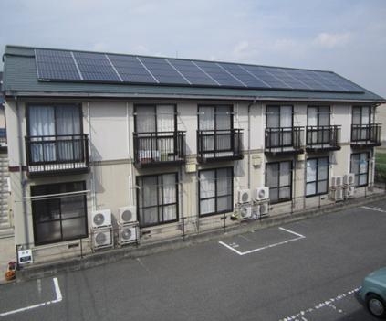 アパートの屋根を利用した太陽光発電