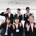 平成31年度入社式・経営方針発表会