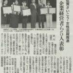 佐賀新聞(2019年7月19日)