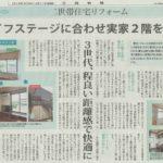 佐賀新聞(2019年10月11日)