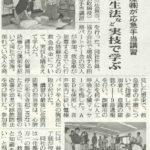 佐賀建設新聞(2019年11月14日)